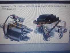 Трамблер. Toyota Corolla Spacio, AE111N, AE115, AE115N, AE111 Toyota Sprinter, AE100, AE114, AE109, AE111, AE102, AE110, AE101, AE104 Toyota Sprinter...
