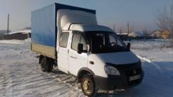 ГАЗ 330232. ГАЗ-330232, 2 890 куб. см., 1 500 кг.