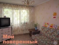 2-комнатная, проспект 100-летия Владивостока 131. Вторая речка, агентство, 44 кв.м. Интерьер