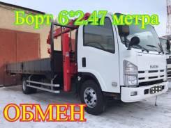 Isuzu Forward. Самогруз-эвакуатор , 2013 г. в., 7 000 кг., 12 м.