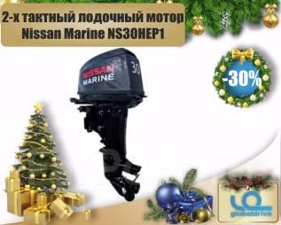 Nissan Marine. 30,00л.с., 2-тактный, бензиновый, нога S (381 мм), Год: 2018 год