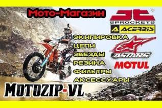 Подарочные сертификаты от магазина Motozip-vl