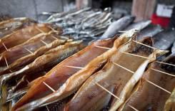Рыба и рыбная продукция дальний восток. В наличии и под заказ.