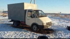 ГАЗ Газель. Продаётся ГАЗель, 2 200 куб. см., 1 500 кг.