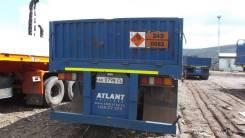 Atlant. Полуприцеп бортовой-контейнеровоз SWH1250, 750кг.