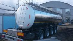 Foxtank ППЦ-30. Пищевые полуприцепы объем 30м3, 31 000кг.