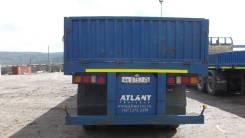 Atlant. Полуприцеп-бортовой-контейнеровоз SWH1250, 750кг.