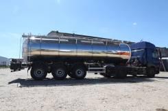 Foxtank ППЦ-23. Пищевые полуприцепы объем 23м3, 24 000кг.