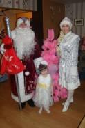 Настоящий Дед Мороз и Красавица Снегурочка