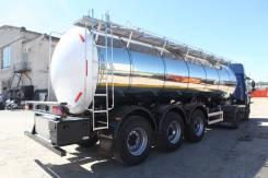 Foxtank ППЦ-20. Пищевые полуприцепы объем 20м3, 20 700кг.