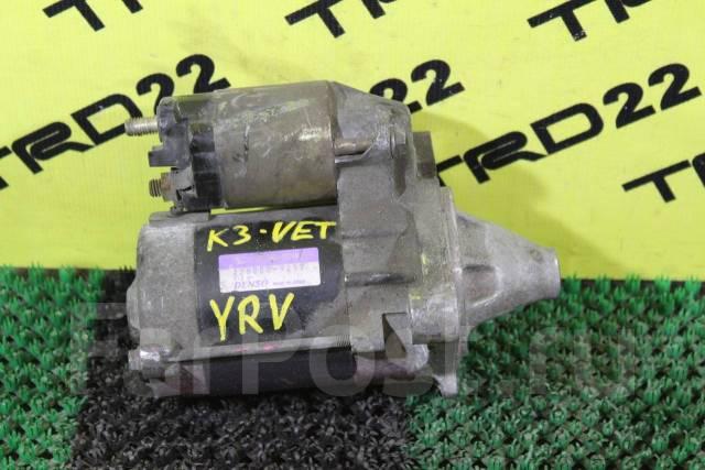 Стартер. Daihatsu YRV, M200G, M201G, M211G Двигатели: K3VE, K3VET