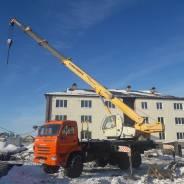 Ивановец КС-45717К-3Р. Продается кран автомобильный КС-45717К-3Р, 11 758 куб. см., 25 000 кг., 31 м.