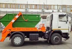 Рарз МК-3412-01. Бункеровоз мусоровоз контейнерный МК-3512-03 на шасси МАЗ 5340С2 ЯМЗ, 6 650куб. см.