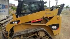 Caterpillar 257B. Погрузчик 3, 1 500кг., Дизельный, 1,00куб. м.
