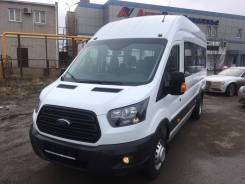 Ford Transit. Турист, 2 200 куб. см., 17 мест. Под заказ