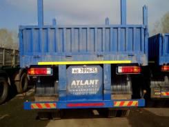Atlant SWH1235. Полуприцеп бортовой контейнеровоз , 750кг.