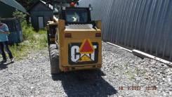 Caterpillar 226B3. Одноковшовый фронтальный погрузчик , 1 500кг., Дизельный, 1,00куб. м.