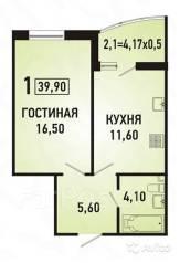 1-комнатная, Улица Героя Яцкова. ккб, частное лицо, 39 кв.м. План квартиры