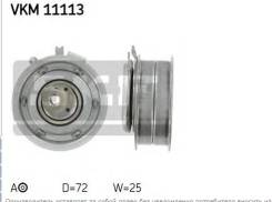 Натяжной ролик. Audi S4, 8ED, 8E2, 8E5, 8EC Audi A4, 8E2, 8ED, 8EC, 8E5 Audi A3, 8PA, 8P1, 8P7, 8L1 Audi S3, 8PA, 8L1, 8P1 Volkswagen: Passat, Bora, J...