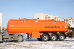 Foxtank ППЦ-25. Полуприцеп цистерна FoxTank