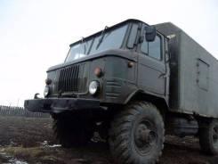 ГАЗ 66. Продается , 2 424 куб. см., 2 500 кг.
