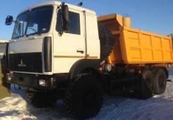 МАЗ 6517. МАЗ-6517 X9-410-051, 9 000куб. см., 19 000кг., 6x6