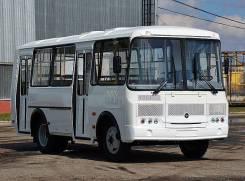 ПАЗ 32054. двс ЗМЗ бензин 23/42 места, 4 670 куб. см., 42 места
