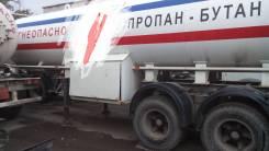 Кузполимермаш ППЦТ-36. Газозаправщик ПЦ20, 20 000кг.