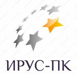 "Юрист. ООО ""ИРУС-ПК"". Улица Суханова 21"