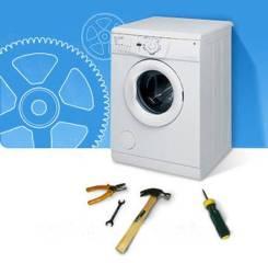 Возьму в дар стиральную машину в неисправном состоянии
