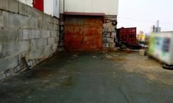 Склад 353 кв. м. со смотровой ямой. 353 кв.м., улица Днепровская 90, р-н БАМ. Дом снаружи