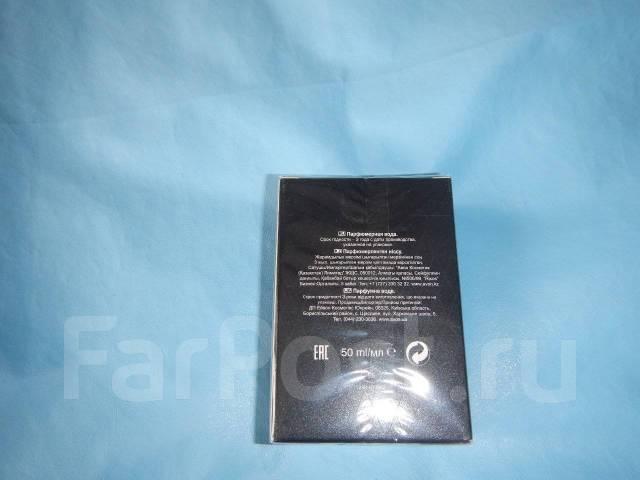 f16aedfb21b Парфюмерная вода Little Black Dress + Подарок - Парфюмерия во ...