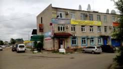 Офисно-складские комплексы. 247 кв.м., Землемерная ул 5, р-н Междуречье