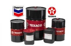 Texaco. Вязкость 10W-40, полусинтетическое