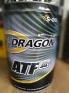 S-Oil Seven Dragon