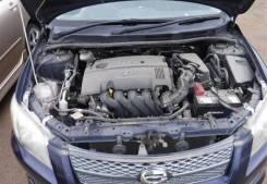 Выхлопная система. Toyota Corolla