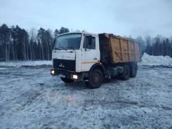 МАЗ 5516. Продам -2 ед., МАЗ 6517 1-ед., 14 900 куб. см., 20 000 кг.