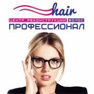 13 декабря - Требуется модель на восстановление волос