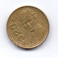 Аукционы с рубля 1коп6