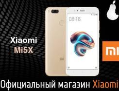 Xiaomi Mi5X. Новый, 32 Гб, Желтый, Золотой