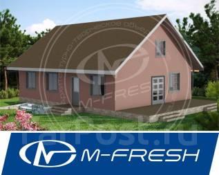 M-fresh Tili-Tili-зеркальный (Вы ищете проект небольшого дома? Вот! ). 100-200 кв. м., 1 этаж, 3 комнаты, бетон