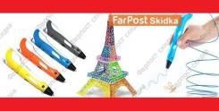 3D ручка 2 поколения. Акция до 19 декабря! + Подарок