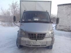 ГАЗ 3310. Продается Валдай 2834FD, 4 700 куб. см., 3 300 кг.