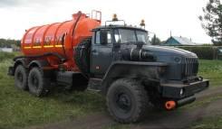 Урал 4320. Машина вакуумная МВ-10 на шасси -60, 600 000 куб. см., 10,00куб. м.
