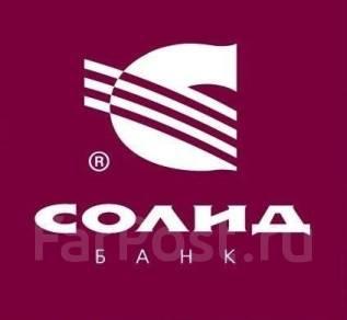 """Операционист. ЗАО """"Солид Банк"""""""