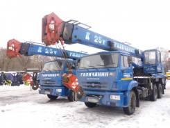 Галичанин КС-55713-1. Кран б/у КС-55713-1 на шасси Камаз 65115-L4, 6 700 куб. см., 25 000 кг., 21 м.