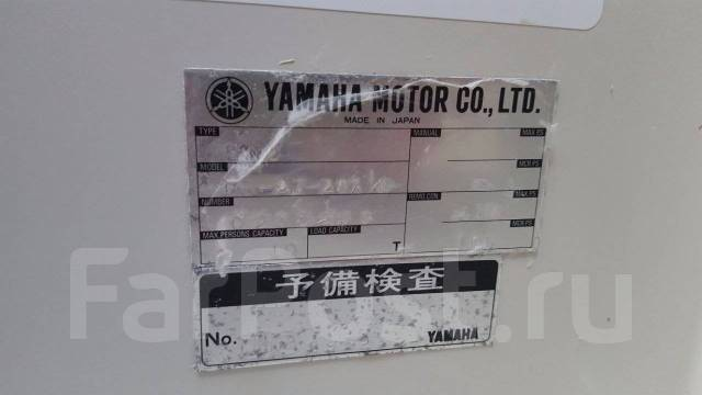 Yamaha FR-27. Год: 1997 год, длина 8,20м., двигатель стационарный