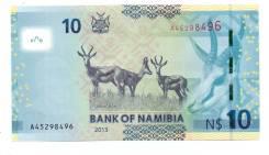Доллар Намибии.