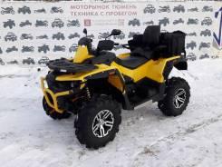 Stels ATV 650 Guepard. исправен, есть птс, с пробегом