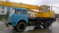 Ивановец КС-3577. Продается автокран ивановец, 111 куб. см., 14 000 кг., 14 м.